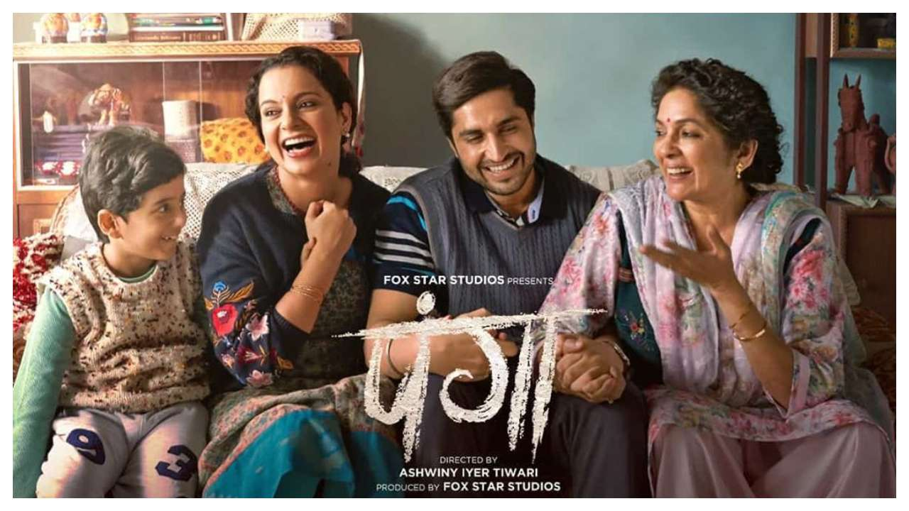 Panga Movie Review | Kangana Ranaut | Jassie Gill, Photos, Videos, Full Movie Watch Online Free Down Load Leaked By Tamilrockers, Down Load Torrent Telegram File Link