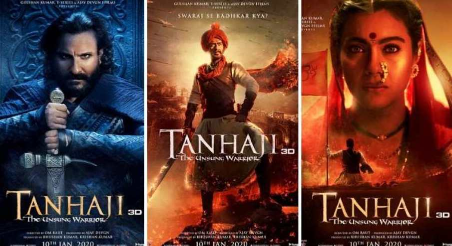 Tanhaji 2020 - Bollywood Movie, Photos, Videos, Full Movie Watch Online Free Down Load Leaked By Tamilrockers, Down Load Torrent Telegram File Link