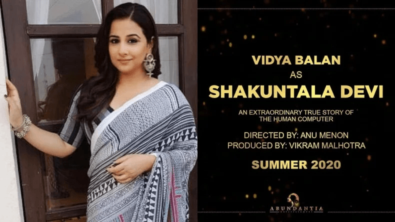 Vidya Balan as Shakuntala Devi Movie 2020