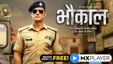 Bhaukaal 2020 MX Player Hindi Webseries Season 2 3 Watch Online Download Cast Wiki Trailer Poster Video Songs Full Movie Watch Online Download