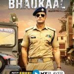 Bhaukaal 2020 MX Player Hindi Webseries Season 2 3 Watch Online Download Cast Wiki Trailer Poster Video Songs Full Movie Watch Online Download Tamilrockers Filmywap