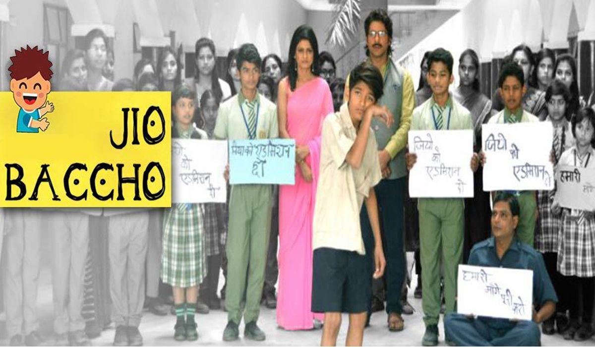 Jio Bachho 2020 Bollywood Hindi Movie Cast Wiki Trailer Poster Video Songs Full Movie Watch Online Download