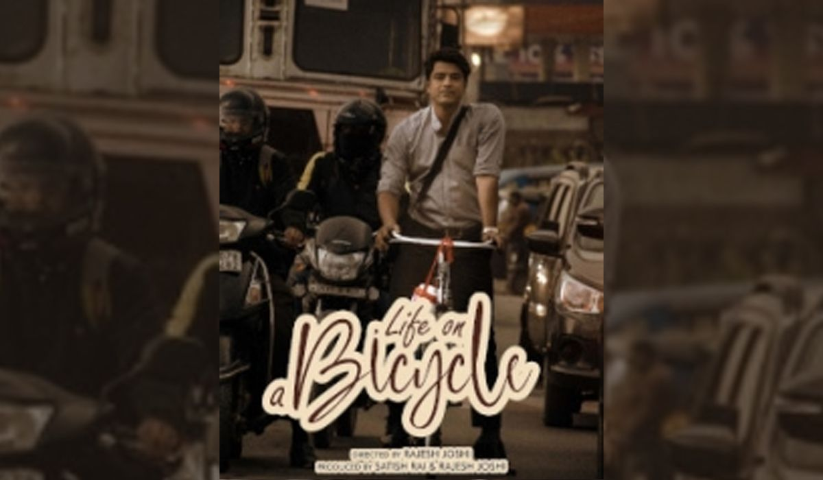 Life on a Bicycle 2020 Bollywood Hindi Movie Cast Wiki Trailer Poster Video Songs Full Movie Watch Online Download