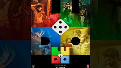 Ludo Upcoming Bollywood Hindi Movie Poster Trailer Teaser Songs Videos Cast Crew Wiki Imdb Bms Release Date