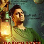 Panchayat 2020 Prime Videos Hindi Web Series Cast Trailer Release Date Wiki Imdb Episodes Seasons Download in Hindi English Subtitle