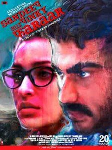 Sandeep Aur Pinky Faraar 2020 Bollywood Hindi Movie Cast Wiki Actor Trailer Poster