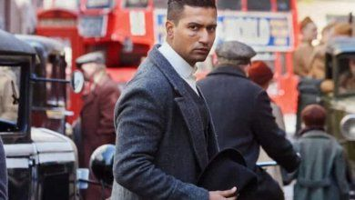 Sardar Udgan Singh 2021 Bollywood Hindi Movie Cast Wiki Trailer Poster Video Songs Full Movie Watch Online Download Vicky Kaushal