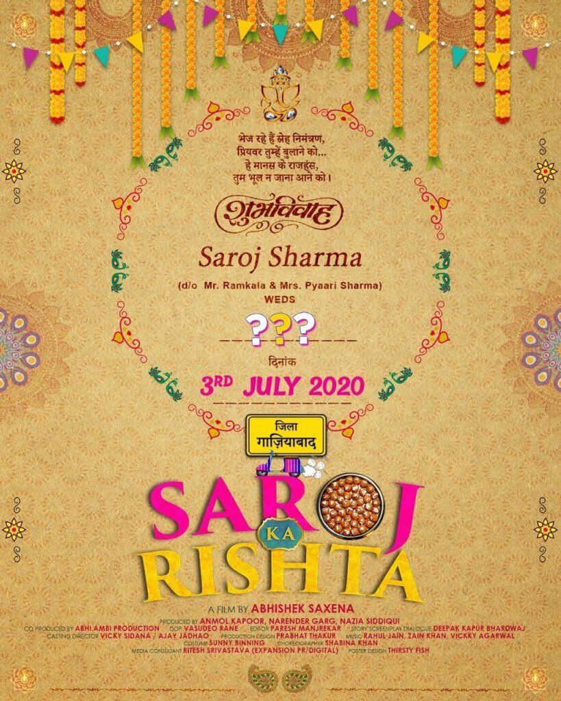 Saroj Ka Rishta Full Movie Download 720p Leaked by Tamilrockers 2020, Photos, Videos, Full Movie Watch Online Free Down Load Leaked By Tamilrockers, Down Load Torrent Telegram File Link