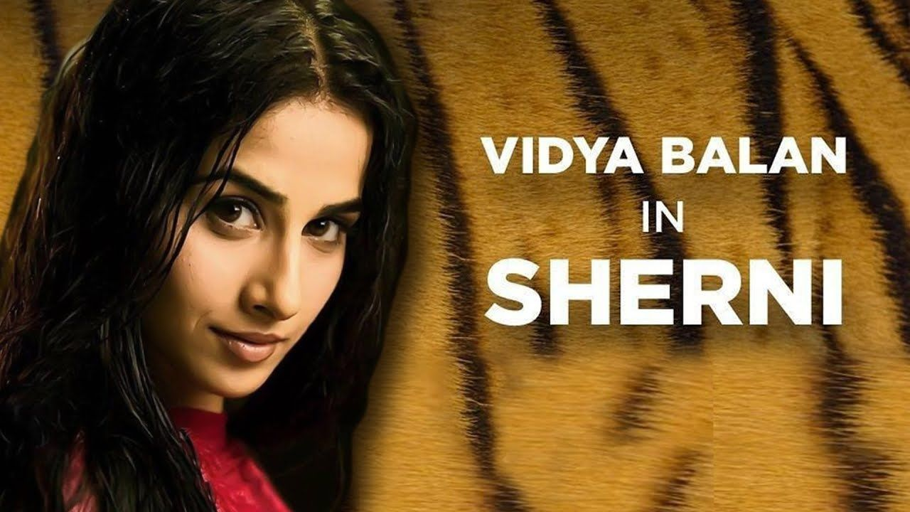 Sherni 2020 Bollywood Hindi Movie Cast Wiki Trailer Poster Video Songs Full Movie Watch Online Download Tamilrockers Filmywap Vidya Balan