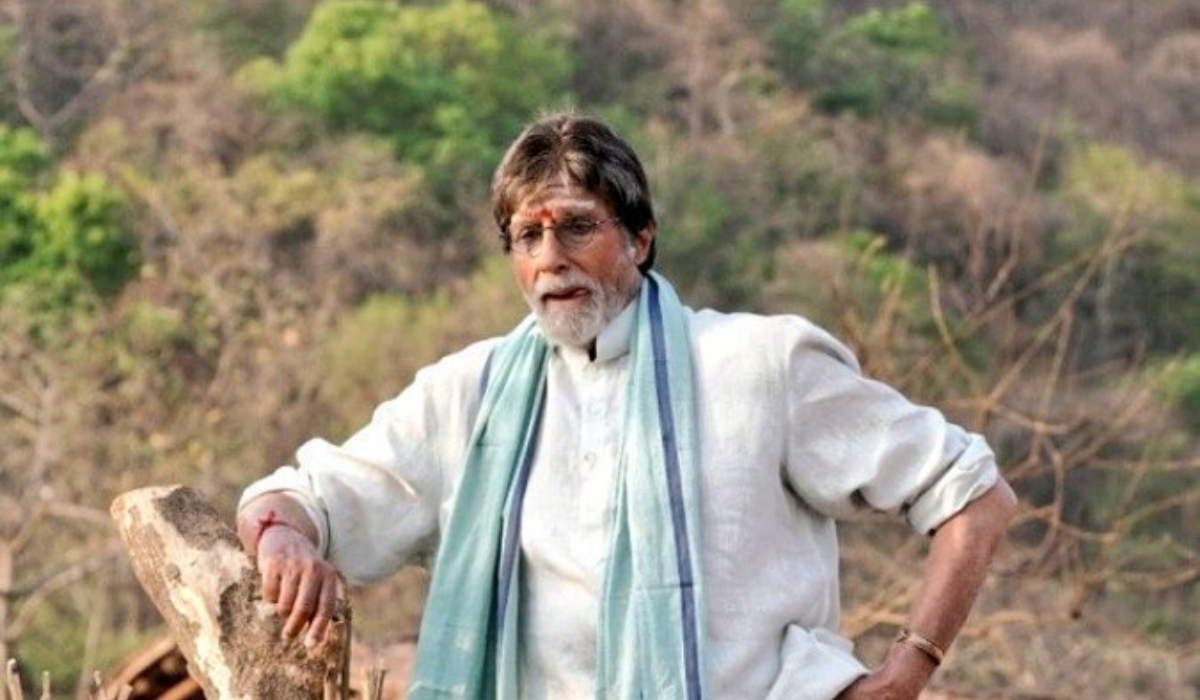 Tera Yaar Hoon Main 2020 Bollywood Hindi Movie Cast Wiki Trailer Poster Video Songs Full Movie Watch Online Download Tamilrockers Filmywap Amitabh Bachchan