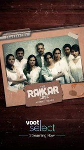 The Raikar Case Voot Hindi Webseries Cast Wiki Trailer Episodes Season Actor Actress Watch Online