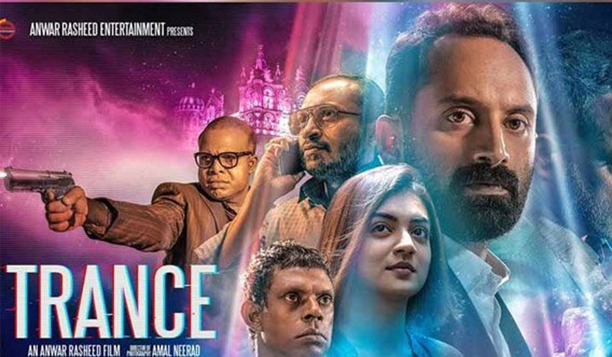 Trance 2020 Amazone Prime Videos Malayalam Webseries Season 2 3 Watch Online Download Cast Wiki Trailer Poster Video Songs Full Movie Watch Online Download