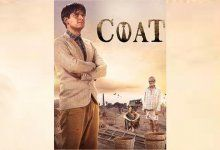 Coat 2020 Bollywood Hindi Movie Cast Wiki Trailer Release Date Actor Actress Review Rating Story