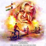 Dr.Abdul Kalam 2020 Bollywood Hindi Movie Cast Wiki Trailer Songs Release Date Actor Actress Watch Full Movie Online Free Download