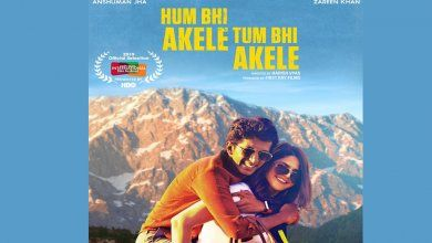 Hum Bhi Akele Tum Bhi Akele (2020) - Bollywood Hindi Movie, Photos, Videos, Full Movie Watch Online Free Down Load Leaked By Tamilrockers, Down Load Torrent Telegram File Link