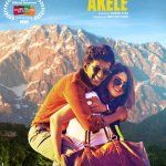 Hum Bhi Akele Tum Bhi Akele 2020 Bollywood Hindi Movie Cast Wiki Trailer Release Date Actor Actress Review Rating Story Watch Online Free Download