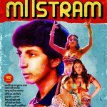 Mastram 2020 MX Player Hindi Webseries Cast Wiki Review Trailer Songs Actor Actress All Episodes Season watch Online Free Download