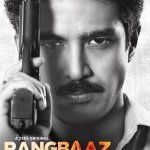Rangbaaz 2020 Zee5 Season 2 Hindi Webseries Cast Wiki Review Trailer Songs Actor Actress All Episodes Season watch Online Free Download