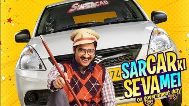 Sar Car Ki Seva Mein 2020 Bollywood Hindi Movie Cast Wiki Trailer Release Date Actor Actress Review Rating Story