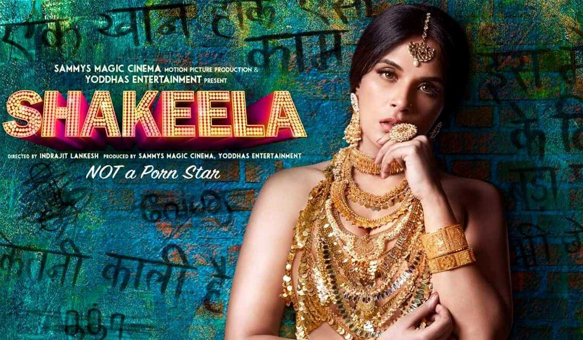 Shakeela 2020 Bollywood Hindi Movie Cast Wiki Trailer Poster Video Songs Full Movie Watch Online Download Richa Chadda