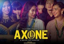 Axone 2020 Netflix Hindi Movie Cast Wiki Trailer Release Date Actor Actress Watch Online Free Download