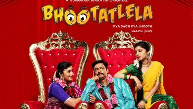 Bhootatlela 2020 MX Player Marathi Webseries Cast Wiki Trailer Release Date Actor Actress Episodes Season 1 2 Watch Online Free Download
