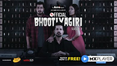 Bhootiyagiri 2020 MX Player Webseries Cast Wiki Trailer Release Date Review Song Videos Watch Online Season 1 2 3 Episodes