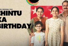 Chintu Ka Birthday 2020 Movie Cast Wiki Trailer Song Actor Actress Release Date Webfilm Watch Online Free Download