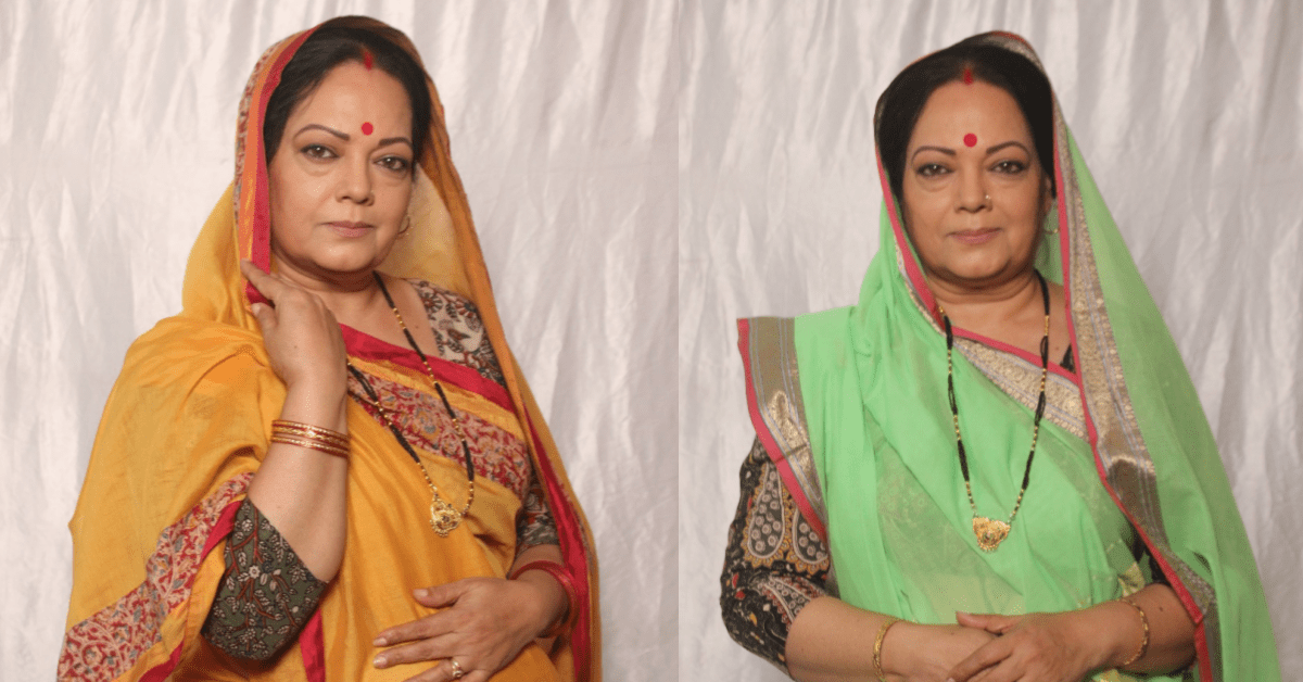 We all have been at home and waiting to get back to what we love doing the most – Acting and entertaining our viewers.Says Madhuri Sanjeev from &TV's Gudiya Humari Sabhi Pe Bhari, Photos, Videos, Full Movie Watch Online Free Down Load Leaked By Tamilrockers, Down Load Torrent Telegram File Link