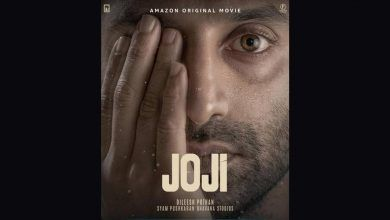 Joji Movie 2021 Hindi Dubbed Cast Wiki Trailer Release Date Actor Actress Songs IMDb Full Movie Watch Online Free Download Tamilrockers Filmyzilla