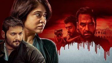 Mirzapur Season 3 Web Series Amazon Prime Videos Cast, Wiki, Teaser, Trailer, Release Date, IMDb, All Episodes Watch Online Free Download Leaked Filmywap Tamilrockers Filmyzilla