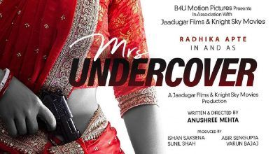 Mrs Undercover Hindi Movie Cast, Wiki, Trailer, Release Date, IMDb, Songs, Videos, Photos, Videos, Full Movie Watch Online Free Down Load Leaked By Tamilrockers, Down Load Torrent Telegram File Link