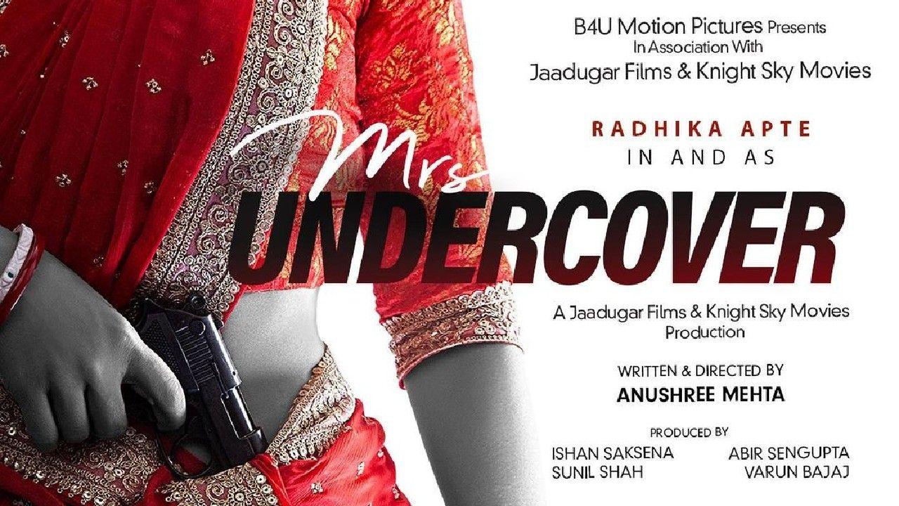 Mrs Undercover (2021) - Bollywood Hindi Movie, Photos, Videos, Full Movie Watch Online Free Down Load Leaked By Tamilrockers, Down Load Torrent Telegram File Link