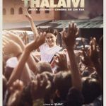 Thalaivi Hindi Movie 2021 Cast Wiki Trailer Poster Release Date Songs Videos Actors Real Life Story Full Movie Watch Online Free Download Leaked By Tamilrockers Filmywap Filmyzilla Mp4Moviez Telegram Kangana Ranaut