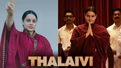 Thalaivi Bollywood Movie 2021Hindi Full Movie Watch Online Free Down Load Leaked By Tamilrockers, Filmyzilla, Filmywap, Mp4Moviez, Telegram