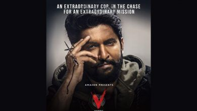 V Hindi Movie Cast, Trailer, Release Date, IMDb, Nani, Sudheer Babu, Aditi Rao Hydari, Nivetha Thomas, Photos, Videos, Full Movie Watch Online Free Down Load Leaked By Tamilrockers, Down Load Torrent Telegram File Link