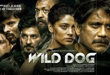 Wild Dog Movie Cast Wiki Trailer Release Date Actor Actress Name Poster Songs Watch Full Movie Online Free Down Load in Hindi