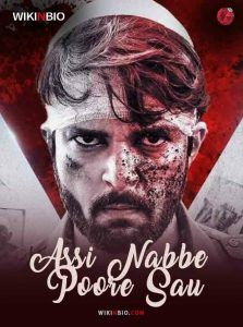 Assi Nabbe Poore Sau Web Series Cast, Wiki, Trailer, Release Date, Actress Real Name, Hot Scenes, All Episodes, Watch Online Free Download Ullu