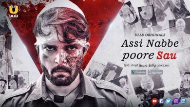 Assi Nabbe Poore Sau Web Series Cast, Wiki, Trailer, Release Date, Ullu Actress Real Name, Hot Scenes, All Episodes, Watch Online Free Download
