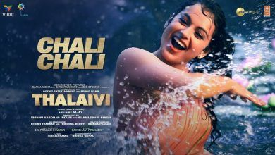 Chali Chali Thalaivi Movie Song Mp3 Mp4 Video HD Watch Online Free Download Pagalworld