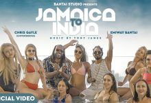 Jamaica To India Song EMIWAY BANTAI X CHRIS GAYLE song download, lyrics in hindi, Jamaica To India song mp3 download pagalworld