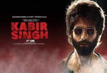Kabir Singh Hindi Movie Bollywood Movie Watch Online Free Download Leaked By Tamilrockers, Filmyzilla, Filmywap