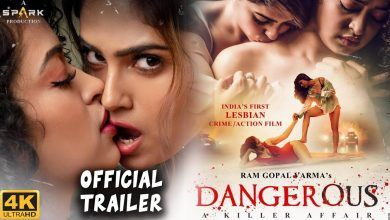 Dangerous Hindi Movie Cast, Trailer, Release Date, Actress Name, Full Movie Watch Online Free Download Apsara Rani, Naina Ganguly RGV Ram Gopal Verma