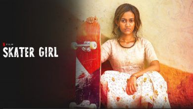 Skater Girl Hindi Movie 2021 Netflix Cast, Wiki, Trailer, Release Date, Actor, Actress, Real Name with Photo, Full Movie Watch Online Free Download Tamilrockers Filmyzilla Filmywap