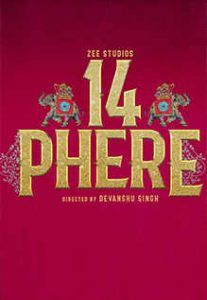 14 Phere Movie Poster, Songs, Photos, Review, Full Movie Watch Online Free Download 480P