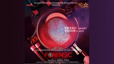 Forensic Movie 2021 Poster, Songs Mp3 Download Watch Online