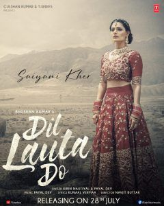 Sunny Kaushal & Saiyami Kher come together for the first time for Bhushan Kumar's 'Dil Lauta Do' sung by Jubin Nautiyal and Payal Dev, Photos, Videos, Full Movie Watch Online Free Down Load Leaked By Tamilrockers, Down Load Torrent Telegram File Link