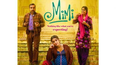 """Much awaited """"Mimi to release on 30th July. Actress Sai Tamhankar stuns alongside Pankaj Tripathi and Kriti Sanon in Mimi's new poster, Photos, Videos, Full Movie Watch Online Free Down Load Leaked By Tamilrockers, Down Load Torrent Telegram File Link"""