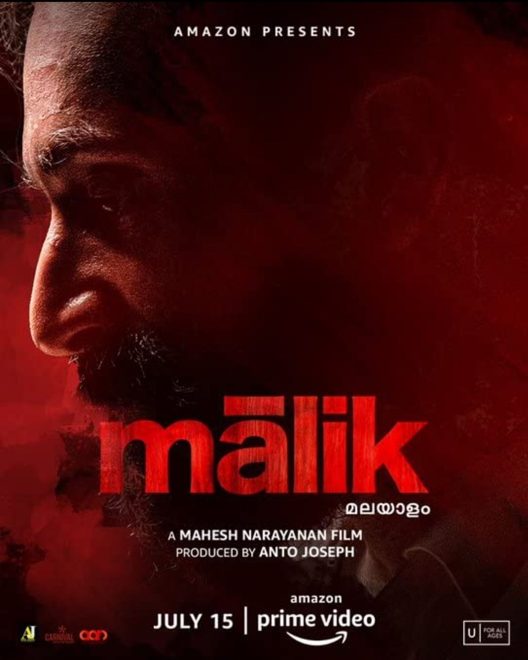 Malik Movie Public Review: FilmyOne.com >Give Thumbs Up For Fahadh Faasil And Mahesh Narayan's 'Malik', Photos, Videos, Full Movie Watch Online Free Download Leaked By Tamilrockers, Download Torrent Telegram File Link