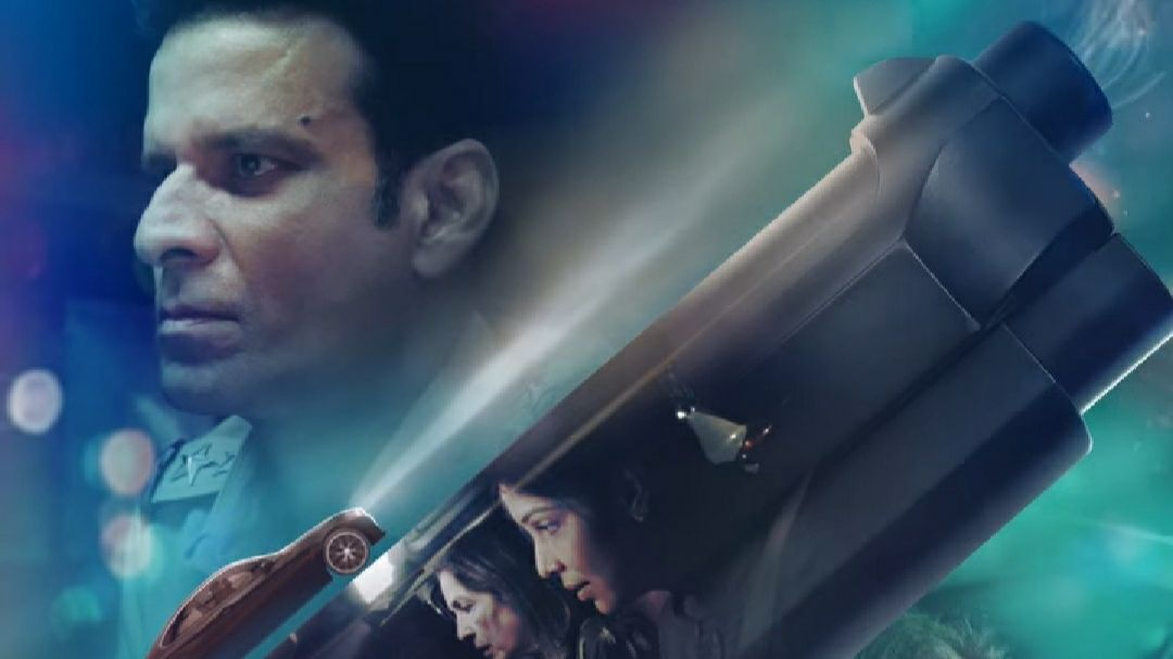 Dial 100 Zee5 Movie Motion Poster